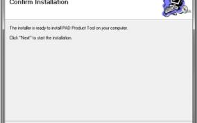 Haier HG-9041 Firmware Update Instruction - InsideIndustryNews com