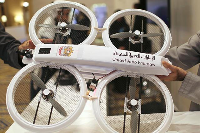 UAEdrone